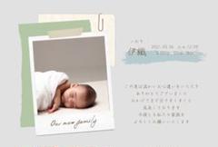 "Thumbnail of ""出産内祝いカード"""