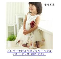 "Thumbnail of ""Angels Closet キッズドレス"""