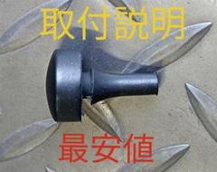 "Thumbnail of ""クラッチストッパー 最安 スイフトスポーツ ZC33S ZC32 31 送料無料"""