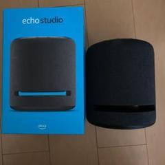 "Thumbnail of ""echo studio"""