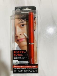 "Thumbnail of ""Panasonic 新品未使用 スティックシェーバー メンズ ER-GB20-R"""