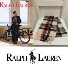 """Thumbnail of """"RALPH LAUREN VINTAGE ITALY製 チェック柄マフラー 男女"""""""