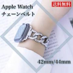 """Thumbnail of """"大セール! Apple Watch シングル チェーン ベルト 42/44mm"""""""