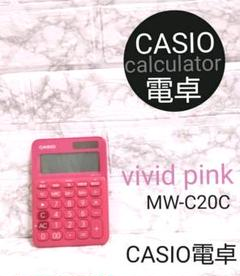 "Thumbnail of ""CASIO 電卓【vivid pink】MW-C20C カシオ電卓"""