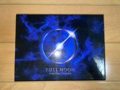 """Thumbnail of """"FULL MOON"""""""