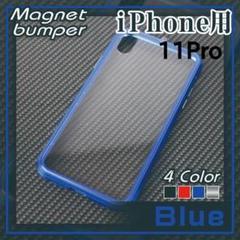 """Thumbnail of """"iPhone 11pro ハードケース アルミ合金 ネイビー 青紺 /273"""""""