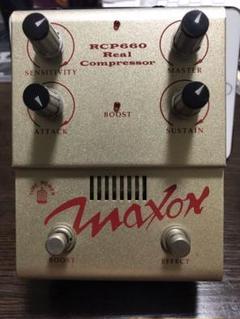"Thumbnail of ""MAXON RCP660 REAL COMPRESSOR"""