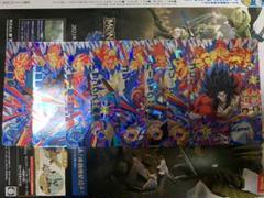 """Thumbnail of """"スーパードラゴンボールヒーローズ HGD9弾CPフルコンプセット"""""""