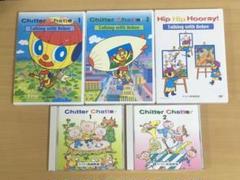 "Thumbnail of ""【英語教材】 ヤマハ Chitter Chatter 5枚組 セット"""