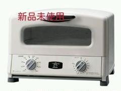"""Thumbnail of """"アラジン グリル&トースター ホワイト  新品"""""""