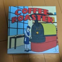 "Thumbnail of ""COFFEE ROASTER  ボードゲーム"""