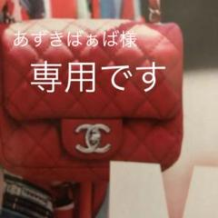 """Thumbnail of """"袴風 はかま風 スウェット 上下 120サイズ"""""""