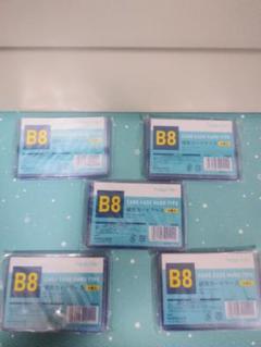 """Thumbnail of """"キャンドゥ 硬質カードケース B8 4枚入り 5つセット"""""""