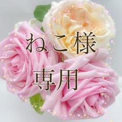 """Thumbnail of """"【100枚入・丸型白地】ギフトシール サンキュー ありがとう 上下薔薇 38㎜"""""""