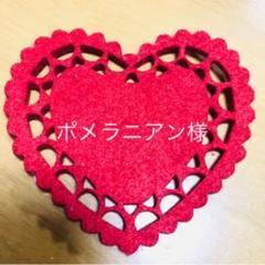 "Thumbnail of ""ファーファ 芳香剤"""
