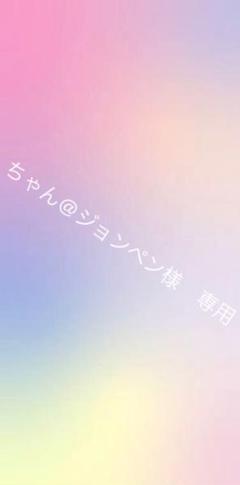 "Thumbnail of ""ポンチョ 虫除け 薄手 50 60 70 80 サイズ"""