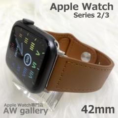 "Thumbnail of ""Apple Watch レザーベルト 本体 42 バンド ライトブラウン"""