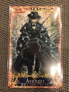 """Thumbnail of """"fgoアーケード  エドモン 3周年手前フェイタル"""""""