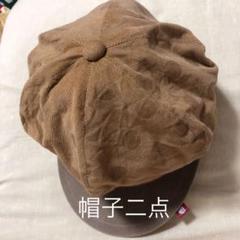 "Thumbnail of ""キャスケット"""