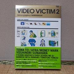 "Thumbnail of ""teevee graphics/NAMIKIBASHI VIDEO VICTI…"""