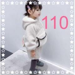 """Thumbnail of """"【大流行中】ボア セットアップ 韓国子供服 チャーリーブラウン ベージュ110"""""""