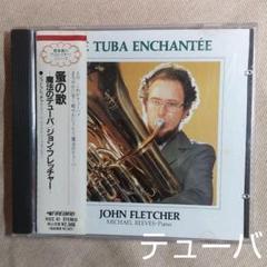 """Thumbnail of """"蚤の歌/魔法のテューバ/ジョン・フレッチャー"""""""