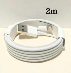 "Thumbnail of ""1本 iPhone  充電器 ライトニングケーブル  2m  純正工場品"""