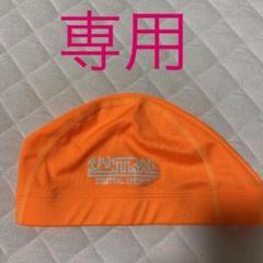"""Thumbnail of """"セントラル 帽子 オレンジ だいだい L"""""""