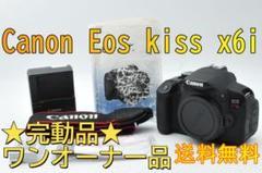 "Thumbnail of ""【完動・ワンオーナー品】キヤノン Canon EOS Kiss x6i ボディ"""
