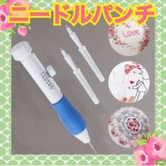 "Thumbnail of ""パンチニードル ニードルパンチ 刺繍道具 刺繍 簡単刺繍"""