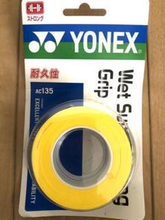 "Thumbnail of ""YONEX ウエットスーパーストロンググリップ3本入"""