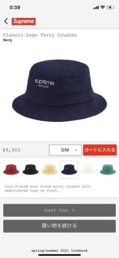 "Thumbnail of ""シュプリーム classic logo terry crusher ネイビー"""