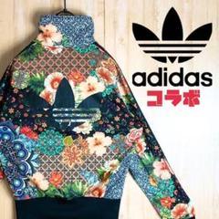 "Thumbnail of ""adidas アディダス トラック ジャケット ジャージ 花柄 フローラル 美品"""