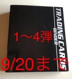"Thumbnail of ""ダイの大冒険 クロスブレイド 1〜4弾セット"""