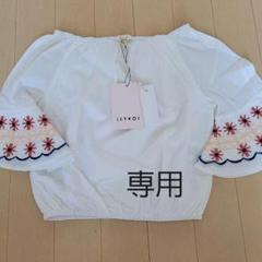 "Thumbnail of ""TUCHINDA MELOSIA TOP 6Y 刺繍"""