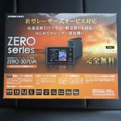 """Thumbnail of """"コムテック レーザー&レーダー探知機 ZERO307LVA"""""""