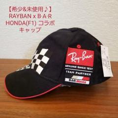 "Thumbnail of ""【希少&未使用】RAYBAN x B·A·R HONDA(F1) コラボキャップ"""