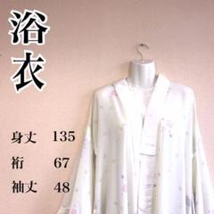 "Thumbnail of ""浴衣 夏 着物 レディース 女の子"""