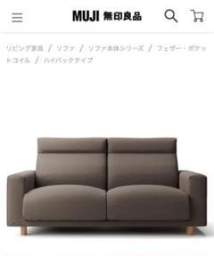 """Thumbnail of """"Nakamu_line様"""""""