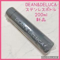 """Thumbnail of """"DEAN&DELUCA ステンレスボトル 200ml"""""""