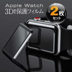 """Thumbnail of """"Apple Watch アップルウォッチ 保護フィルム 2枚セット"""""""