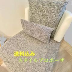 """Thumbnail of """"スタイルプロポーザ 1人掛け ソファー カーブチャー"""""""