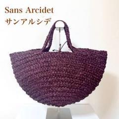 "Thumbnail of ""定番人気 Sans Arcidet  サンアルシデ カゴバッグ ALI BAG"""