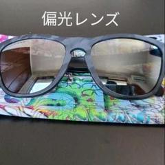 "Thumbnail of ""Oakley オークリー サングラス フロッグスキン カスタム 偏光レンズ"""