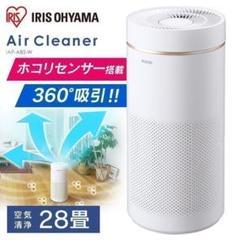 "Thumbnail of ""アイリスオーヤマ IAP-A85-W ホワイト 空気清浄機 28畳用"""