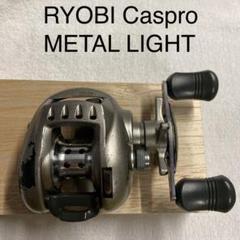 """Thumbnail of """"RYOBI Caspro METAL RT300R"""""""