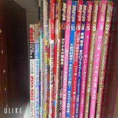 """Thumbnail of """"Myojo . popolo . duet まとめ売り"""""""