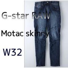 "Thumbnail of ""[SALE] G-star RAW Motac skinny ジースターロゥ"""