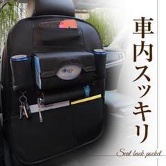 "Thumbnail of ""シートバック カー用品 カーシートバック 車載 シートバックポケット"""