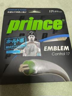 "Thumbnail of ""【Prince】EMBLEM Control 17(1.25mm)"""